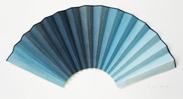 , 'Fan-shaped Ink Objects - Malachite Blue,' , HDM Gallery