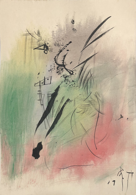 Li Yuan-chia, 'Untitled', 1954-1961, Each Modern