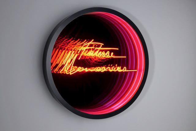 , 'Future Memories (Infinity),' 2018, MAIA Contemporary