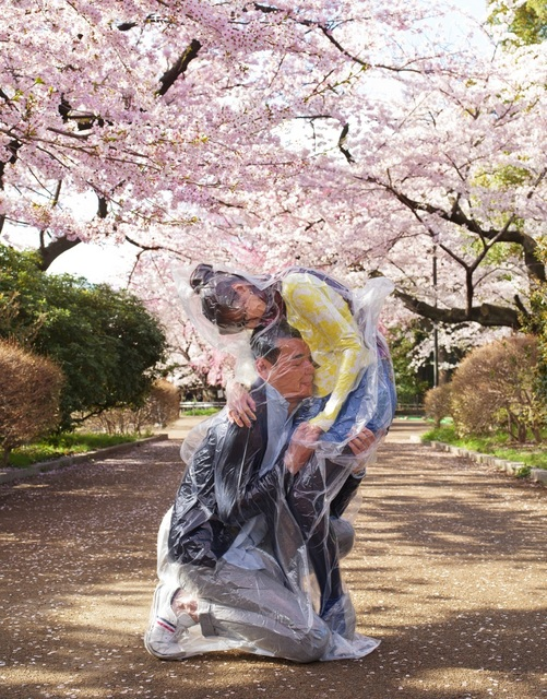 , '#13_Kenta&Aki,' 2015, IBASHO