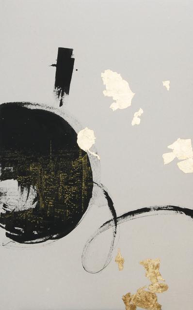 , 'A Little Talk: New York City,' 2017, REDSEA Gallery