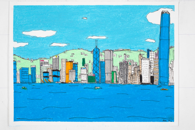 , 'Untitled (City by Water),' 2007-2011, Creativity Explored