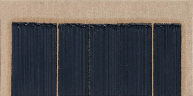 Ha Chong-Hyun, 'Conjunction 17-07', 2017, Tina Kim Gallery