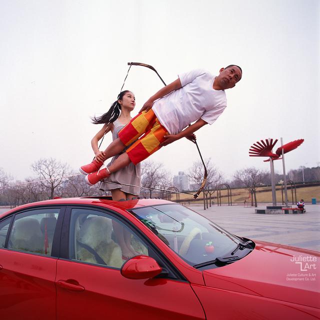 , 'Arrow of love,' 2009, Juliette Culture and Art Development Co. Ltd.