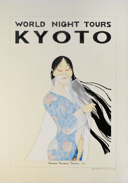 , 'KYOTO,' 2014, Ronin Gallery