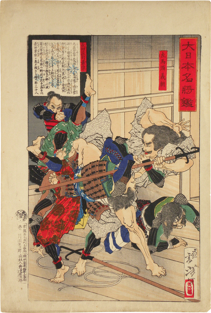 , 'Mirror of Famous Commanders of Great Japan: Sama no to Yoshitomo and Nasada Soshi Kagemune,' ca. 1878, Scholten Japanese Art