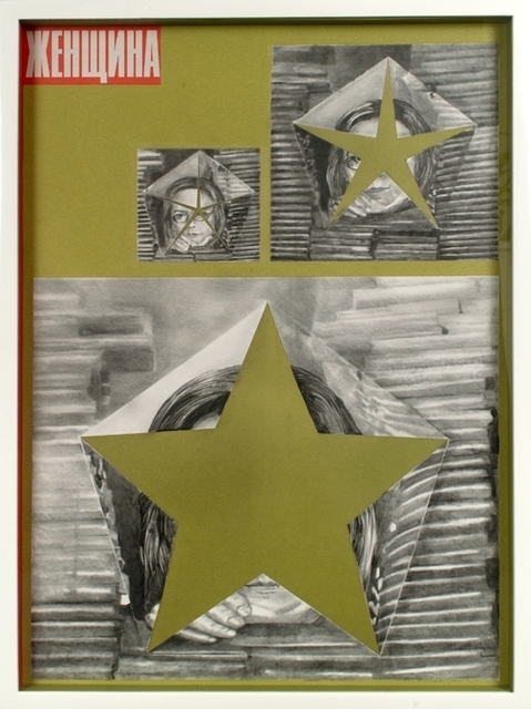 , 'no. 3 Untitled (Anna Politkovskaya),' 2007-2008, Le Guern Gallery