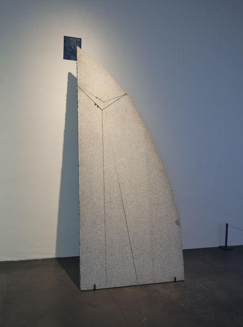 , 'Ultramarine,' 1984, Kiasma Museum of Contemporary Art