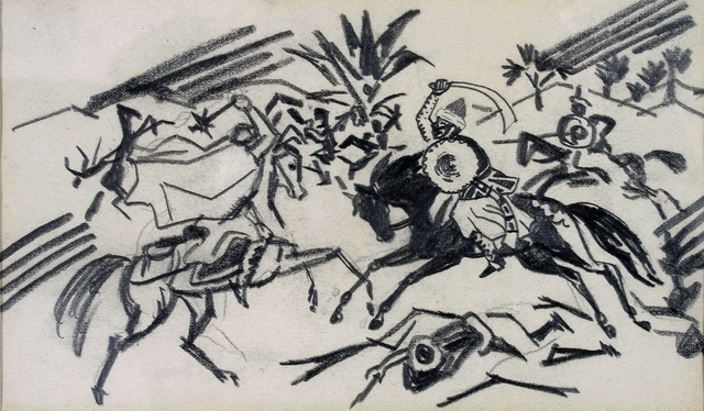 , 'Battle of Turks,' 1912, Galerie Thomas
