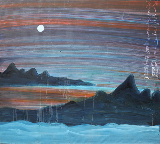 , 'Mountain and Sea,' 2013, Soka Art