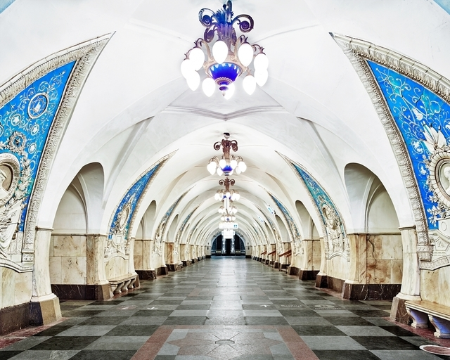 , 'Taganskaya Metro Station, Moscow, Russia,' 2015, Galerie de Bellefeuille