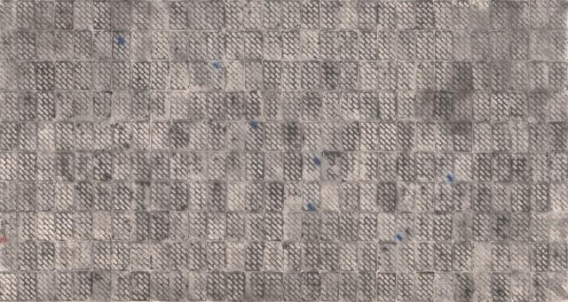 , 'Medi-chip 1 空芯片1,' 2016, Galerie Ora-Ora