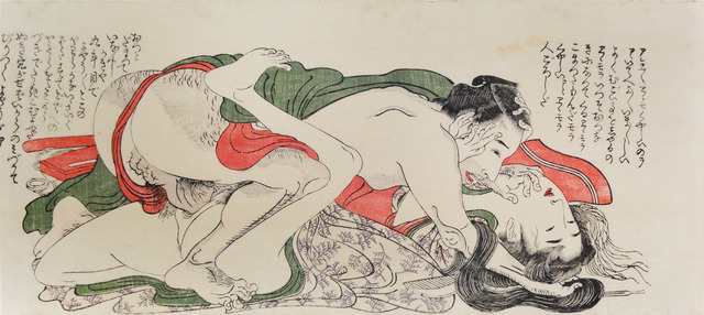 , 'Dreaming of You for 9 Years,' ca. 1800, Ronin Gallery