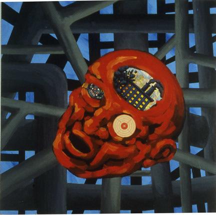 , 'Untitled (alien mind),' 1984, P.P.O.W