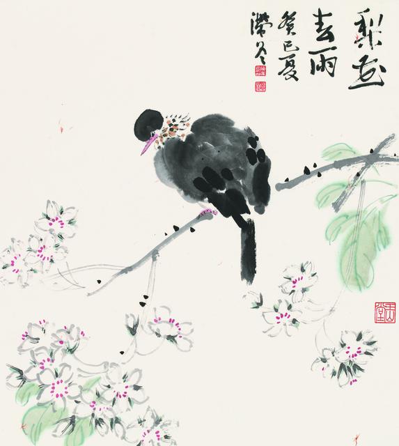 , '桃花白头,' 2013, YuShan Tang Gallery
