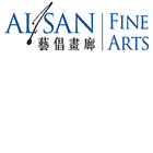 Alisan Fine Arts
