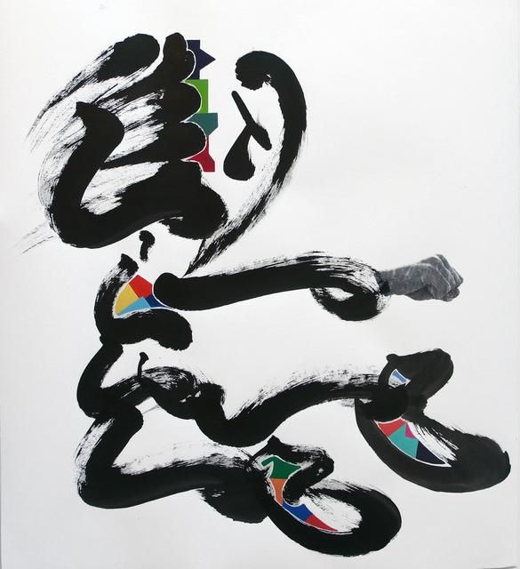 , 'Skullscape Kung Fu 2,' 2010, Elisa Contemporary