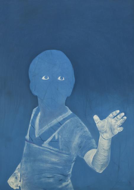 , 'Night Vision,' 2014, Galeria Oscar Cruz
