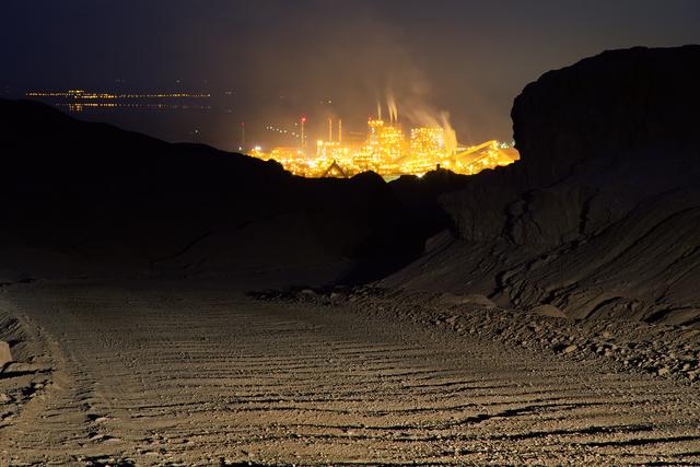 , 'Israel Dead Sea 2013 [912],' 2013, Artwin Gallery
