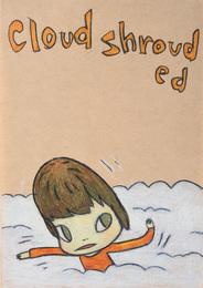 Cloud Shrouded