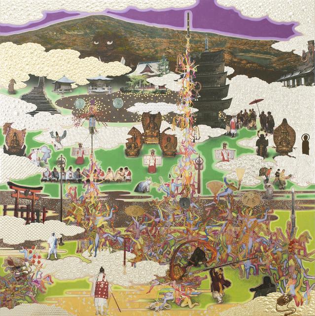 , 'HIKYO Haguro -ser. Hikyo No.13-,' 2013, Art Front Gallery