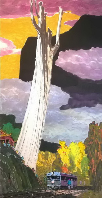 , 'Alishan Sacred Tree,' 1978, Asia Art Center