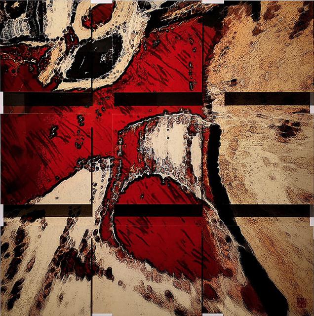 , 'Rose Desert,' 2018, BOCCARA ART