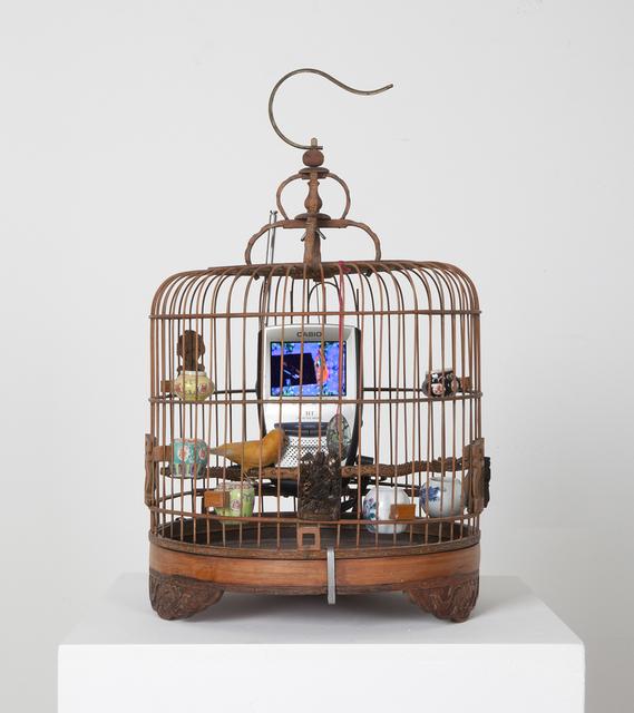 , 'Cage in cage,' 1996, Hakgojae Gallery