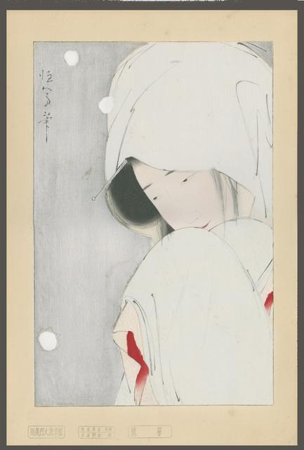 , 'The Heron Maiden,' 1925, The Art of Japan