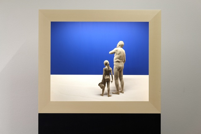 , 'In those days,' 2016, Lucia Mendoza