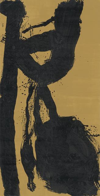 , 'Shadow of a Qingdao Pine Tree,' 2010, Ink Studio