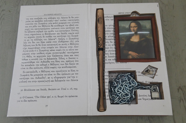 , 'Book Safe,' , Alfonso Artiaco