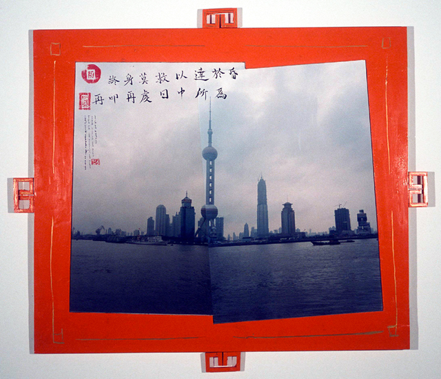 , 'Pudong Development Zone,' 2001, Rosamund Felsen Gallery