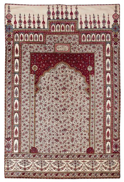, 'Summer Carpet,' late 18th or early 19th century, Newark Museum