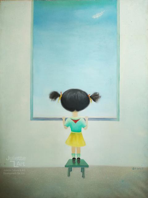 , 'Look,' 2006, Juliette Culture and Art Development Co. Ltd.