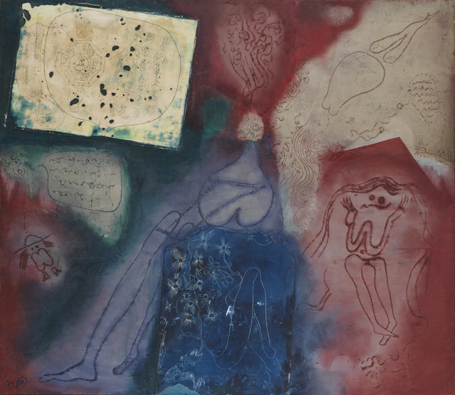 , 'Earthly Human Desires,' 1963, Shunpudo Gallery