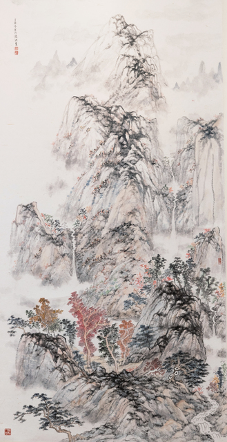 , 'Red Forest,' 2018, Fu Qiumeng Fine Art