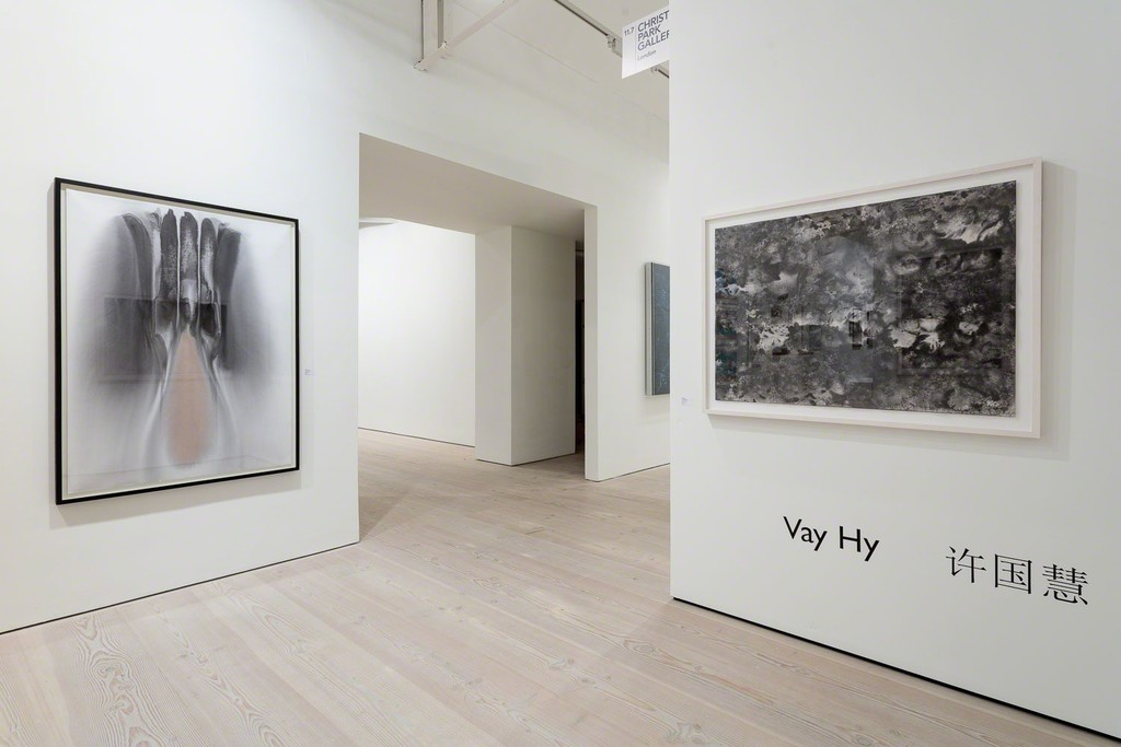 Photo by Mark Blower. Courtesy of Christine Park Gallery