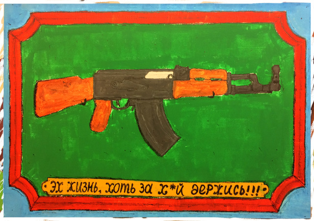 , 'AK-47 (Kalashnikov's Automatic Rifle),' 2017, TOLK Gallery