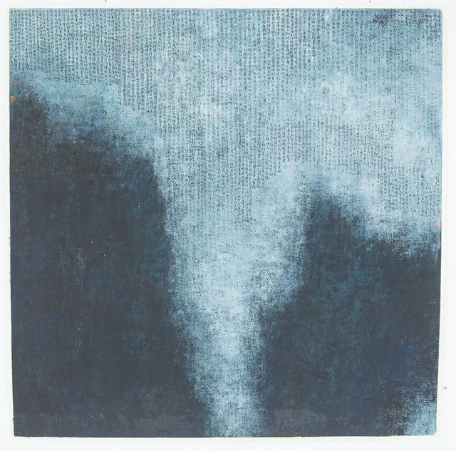 Hong Zhu An, ' Drifting Thoughts II', Ode to Art