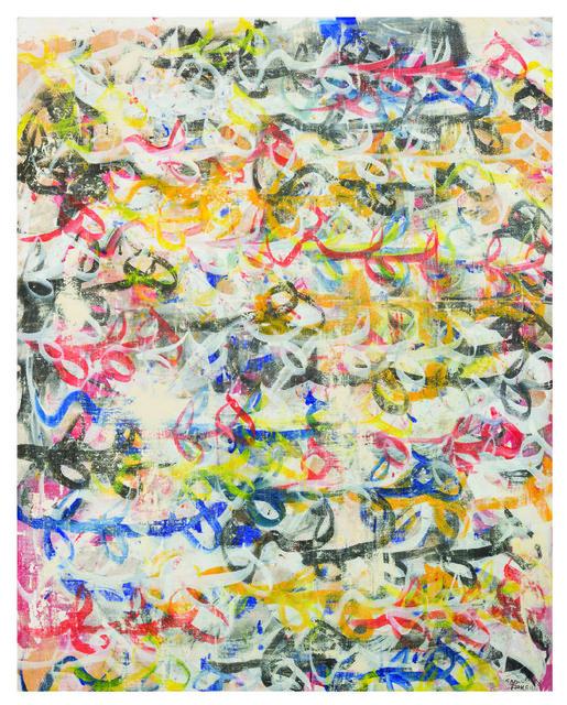 Sabah Arbilli, 'Hahaha Artwork 001', 2016, Artscoops