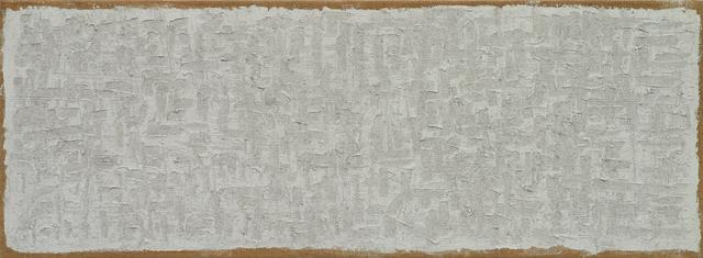 , 'Conjunction 86-002,' 1986, Kukje Gallery