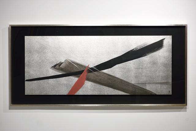 , 'Harmony,' 2003, The Tolman Collection