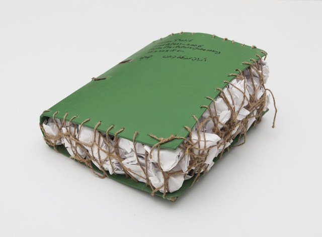 , 'Filed Papers,' 2006, gb agency