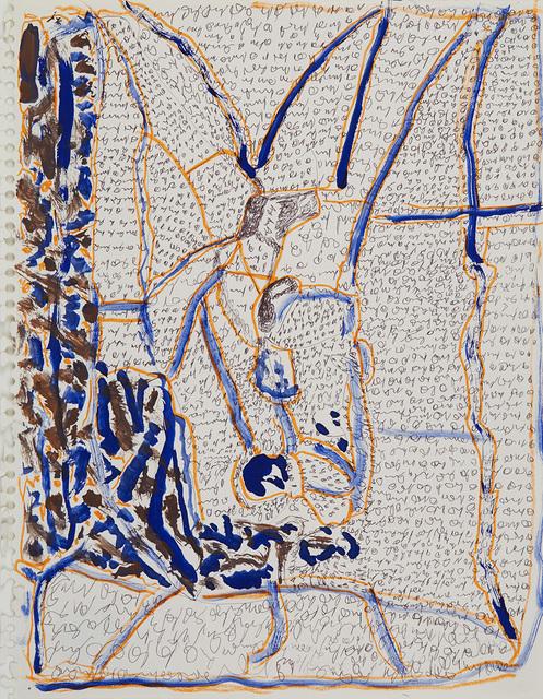 , 'Untitled,' 1978-1988, Cavin Morris Gallery