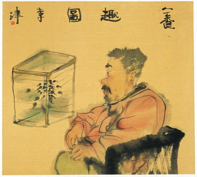 , 'Pleasures of Fishkeeping 养趣图,' 1999, Ink Studio