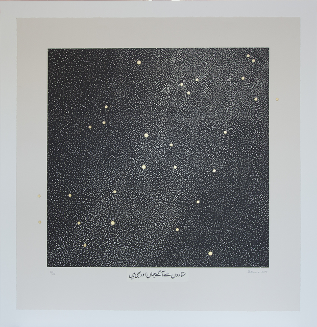 , 'Beyond the Stars,' 2014, Jeanne Bucher Jaeger