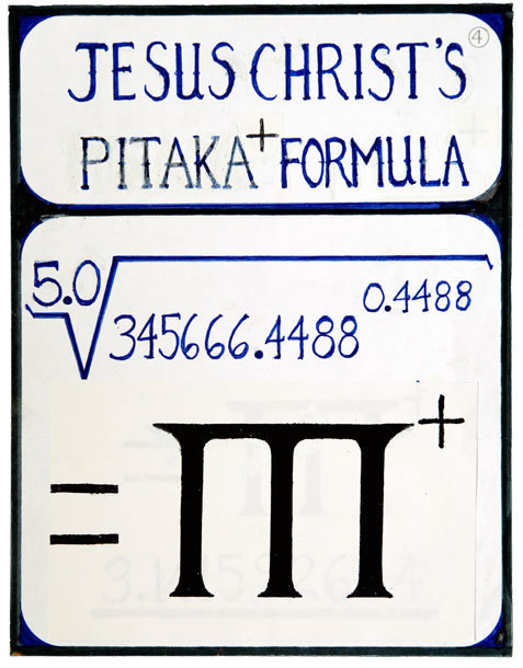 , 'untitled (jesus christs pitaka + formula),' ca. 1998, christian berst art brut