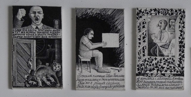 Ivan Yazykov, ' Triptych about the director', Roza Azora