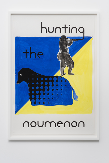 , 'Untitled (Hunting the noumenon),' 2016, Pilar Corrias Gallery